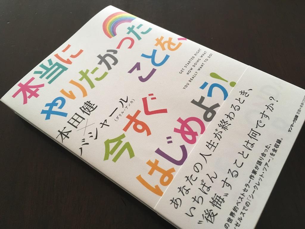 おすすめの書籍